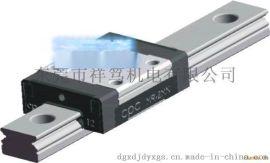 供应新款CPC滑块MR7WN 滑块 直线导轨 特价促销