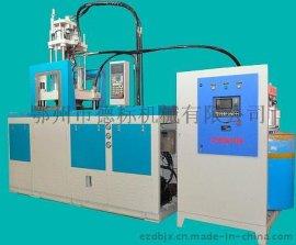 150T立式硅双滑注射机