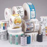 汕頭印刷廠 印刷不乾膠標籤 瓶標 貼紙 海報 粘貼紙