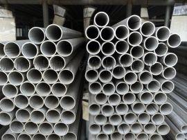 太原光亮不锈钢管, 现货不锈钢管, 304不锈钢圆管(建材)