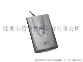 IC卡读写器,非接触式IC卡读写器