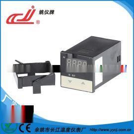 姚仪牌新XMTG-3000系列控制智能数显温控仪