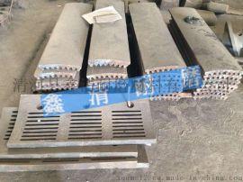 鑫清铸造 耐磨篦板 筛板 护板 厂家直销 定制 支持代收 量大从优
