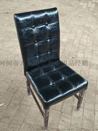 君康镇江厂家销售各类酒店家具宴会桌椅酒店椅软包椅