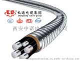 鋁合金電纜YJHLV22  4×70+1×35mm