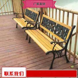 公园小区公共座椅真正产地厂家 铸铁椅腿座椅供应