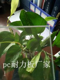2mmpc耐力板_科思创3117原料生产