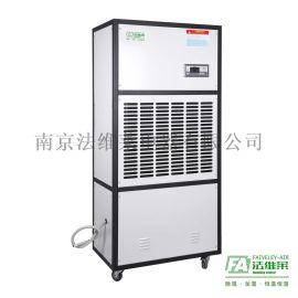 蘇州節能環保空調|空氣除溼系統|除溼機廠家