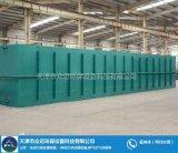 天津食品污水處理設備適用範圍