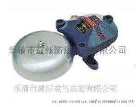 DLB1-127(36)G矿用隔爆型电铃