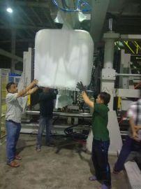 吨包桶设备 IBC桶设备厂家 千升桶吹塑机