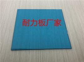 2mm耐力板,湖蓝色耐力板,聚碳酸酯pc实心板