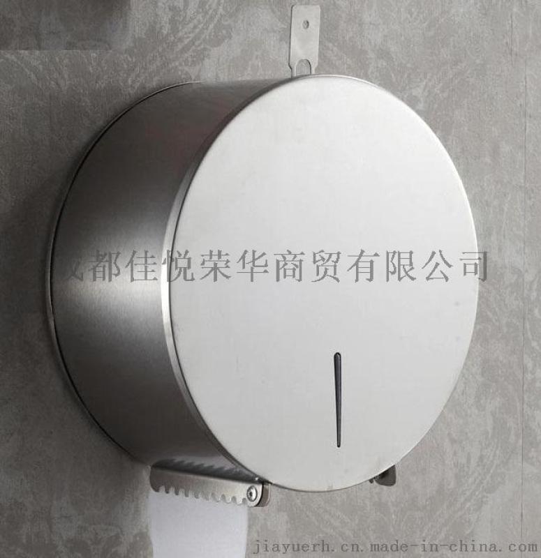 大捲紙巾架 304不鏽鋼佳悅鑫 廁所捲紙器
