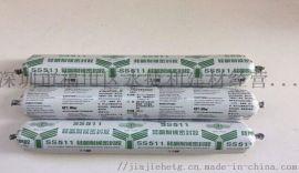 海南SS622硅酮耐候密封膠結構膠費用