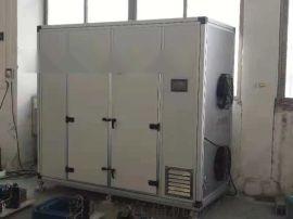 环保节能中药烘干箱 空气能热泵烘干房厂家直销