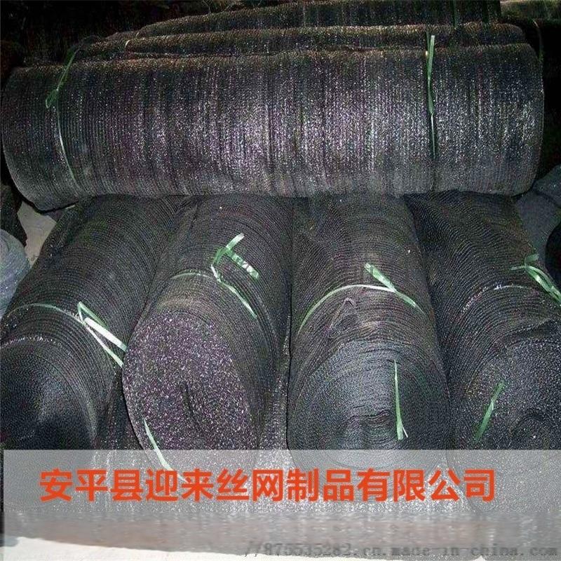 大棚遮陽網 密目防塵網 塑料遮陽網