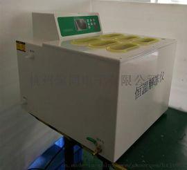 山东恒温解冻仪JTRJ-10D厂家直销