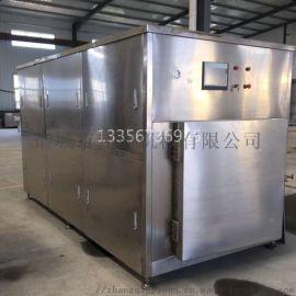 全自動預冷機-真空預冷機保鮮設備