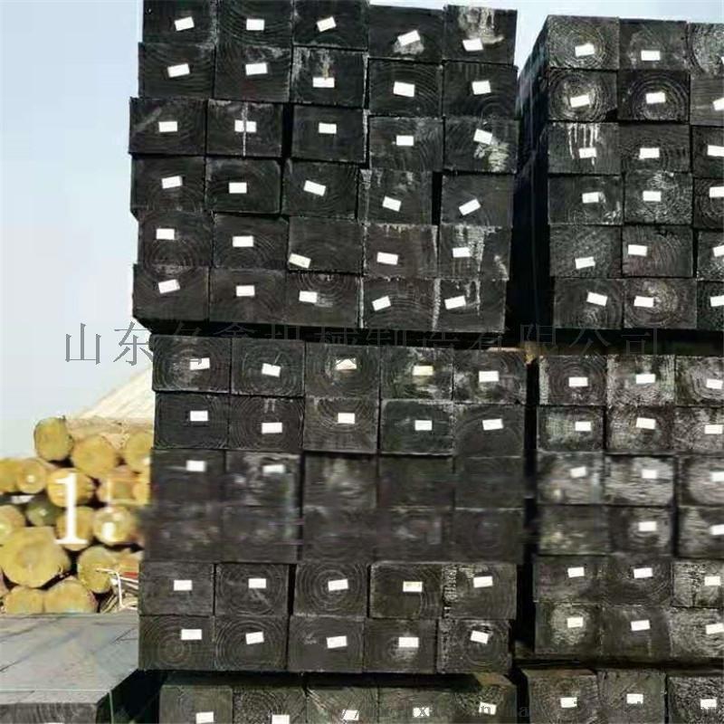 軌道枕木現貨 東北松木材料枕木價格 現成油浸枕木