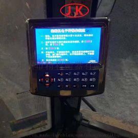 莱芜市装载机电子秤操作简单莱芜铲车电子称可打小票
