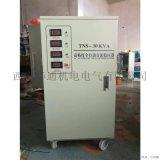 SJW-30kva三相穩壓器 機牀設備專用穩壓