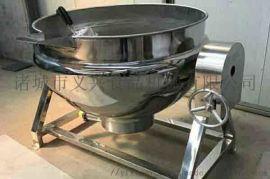 可倾夹层锅  自动出料夹层锅  肉类卤煮夹层锅