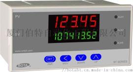 流量仪表 BT700F流量积算仪电磁