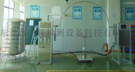 厂家供应 IPX3456防水测试系统、冲水试验设备