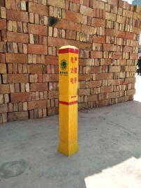 燃气玻璃钢标志桩 交通指示标牌制作