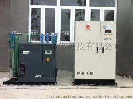 高纯度氮气99999找神岳净化,制氮机厂家