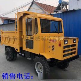 建筑工程四不像运输车 全时四驱拉渣车
