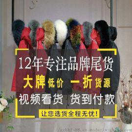 朝花夕拾女装石狮女装  阿谩琳 TK&AMANLIN女式羽绒服女装尾货货源傣族服饰女装图片