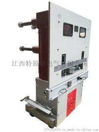 ZN85-40.5KV户内真空断路器