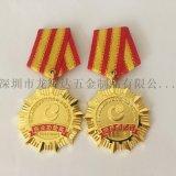 金属徽章定做勋章退伍纪念章定制荣誉奖牌