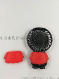 外贸爆款迷你风扇硅胶保护套