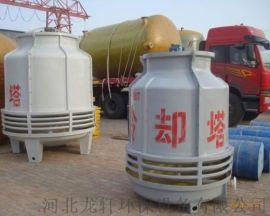 标准型圆形凉水塔 逆流式玻璃钢冷却塔降温设备