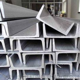 s30408槽钢规格 TP304不锈钢槽钢厂家