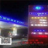 中國國際能源【加油站包鋁條扣吊頂-鋁圓角】指定廠家