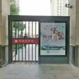 廠家熱銷人行通道廣告門