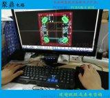 单片机编程 IC解密 工控级产品研发 系统设计开发