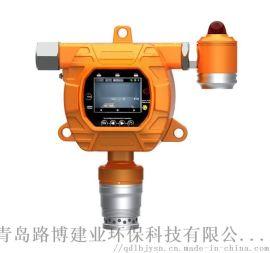 LB-MD4X手持固定式多气体探测器
