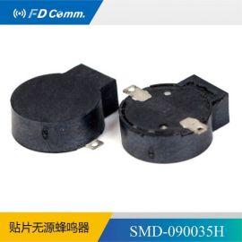 福鼎FD 电磁无源蜂鸣器 Φ9.0x H3.5