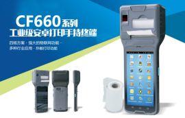 城市管理综合执法系统专用pda 无线终端扫描收款打印小票手持机