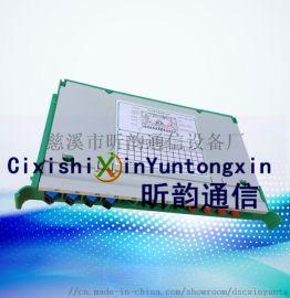 ODF12芯一体化熔纤模块一体化托盘