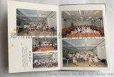 小学毕业纪念册 六年级毕业纪念册 大学毕业纪念册