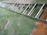 供应峨眉山市钢铁机械桥式钢铝拖链 钢制拖链金属拖链
