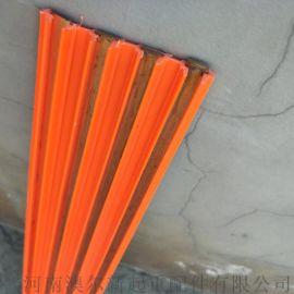 滑触线 / 额定电流200A双梁起重机用单级滑线