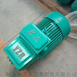 起重机械专用YZR三项异步电动机 宏达YZR电机