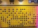 展會雙色球拼圖牆暖場搞活動道具