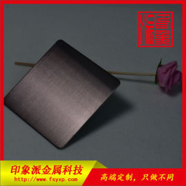 拉丝褐色不锈钢板 304褐色不锈钢彩色板厂家**